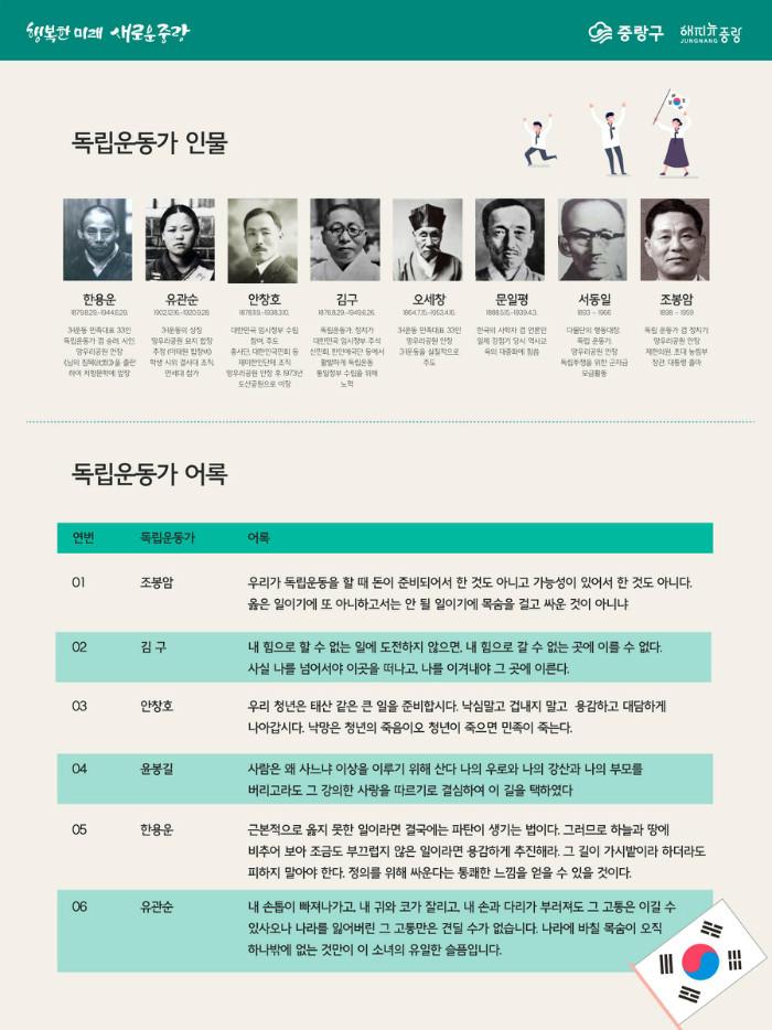역사기억성금 포스터2.jpg