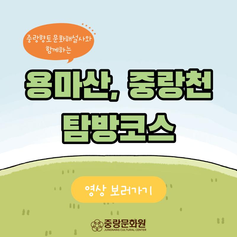 홈페이지배너용-001.png